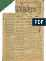 CursoDeLadino.com.ar - El Pountchon 1925 - May 22th