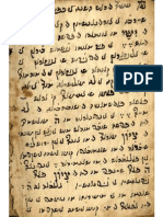 CursoDeLadino.com.ar - Ladino Translation of Festival Prayer Book Written in Oriental Cursive Hand Soletreo (Palestine, 18th Century)