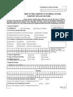 Latest Passport Application Form