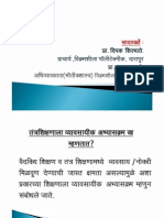 IMPORTANCE_OF_DIPLOMA_EDUCATION_FOR_RURAL_STUDENTSnn.pdf