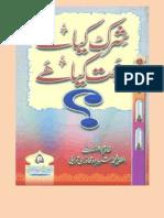 Shirk Kia Hey Bidat Kia Hey by Allama Shahzad Qadri Turabi