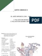 Arte minoico, 2, 3.- Palacios de Festos y Hagia Tríada