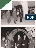 Φωτογραφίες από περίοδο Δημαρχοντίας Μιχαήλ Γεωργιοπούλου 1967-1974