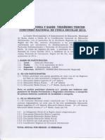 Convocatoria Concurso Nacional de Cueca Escolar 2012.