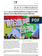 DPP Newsletter July2012