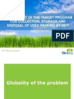 The Concept of the Target Program for Collection, Storage and Disposal of Used Packing by 2017