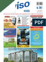 Aviso (DN) - Part 1 - 30 /550/
