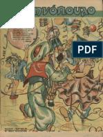 """Περιοδικό """"Ελληνόπουλο"""" τεύχ. 44, τόμ. β΄ 1946"""