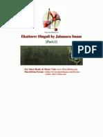 Ekattorer Dinguli by Jahanara Imam[Part.1]