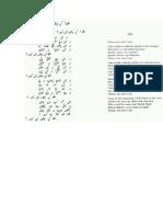 Selected Poems of Baba Bulleh Shah