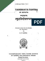 Sphuta Nirnaya Tantra