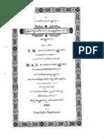 Poorva Prayogam - Apasthambam