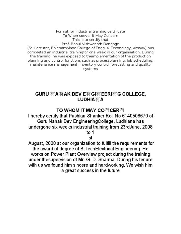 internship certificate format mba copy letter of re mendation from intern supervisor valid internship certificate letter