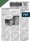 Serwis Wyborczy Blogmedia24.Pl Nr.4 07.08