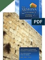 2012-13 Yeshiva and Seminary Students Guide