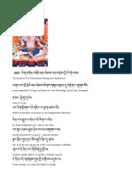 Tshig Gsum Complete April10