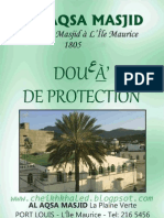 DOU عÀ' DE PROTECTION