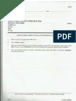 English Trial Paper 1 Pahang 2012