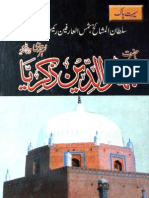 Hazrat Gous Bahao-ul-Deen Zikria by - Peer Sayed Irtaza Ali Karmani