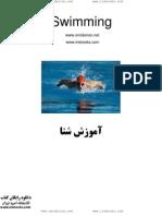 Swimming(Www.omideiran.net Www.irebooks.com)