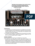 Report of the 12th Meeting on the National Focal Point for the Asean Cocoa Club