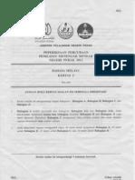 Bahasa Melayu 2 (Perak's PMR Trial 2012)