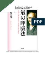 Ki Breathing Translation