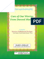 Cure of Our Worries From Durood Shareef by Moulana Muhammed Shafique