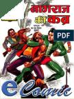 002 Nagraj Ki Kabra
