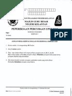 Kelantan 2012 BI Paper1