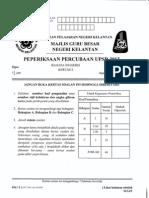 Kelantan 2012 BI Paper2