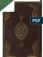 Gülistan 16. yüzyıl el yazması