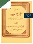 KYA AHLEHADITH NAYA FIRQA HAI a book by SHAIKH JALALUDDIN QASMI.PDF.pdf