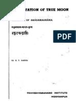 Sphuta-Chandrapti