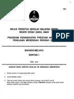 2012 PPMR Kedah BM 12 w Ans