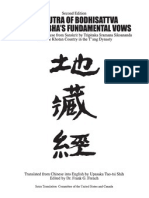 The Sutra of Bodhisattva Ksitigarbha's Fundamental Vows(地藏經)