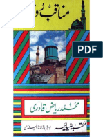 Munaqab Roomi by - Muhammad Riaz Qadri
