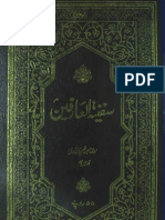 Safeena-tul-Arefeen by - Abdul Aziz