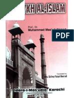 Shaykh Al-Islam by - Dr.Muhammad Masoud Ahmad