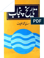 Tareekh-e-Punjab by - Saeed Muhammad Lateef
