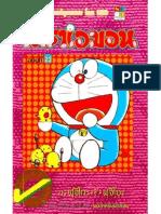 23 Doraemon