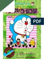 29 Doraemon