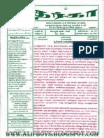 saheb dargha tamil magazine may 2012