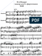 Mozart Sonata for Two Pianos in D, K. 448