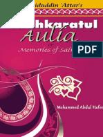Tazkara-tul-Aulia (Memories of the Saints)