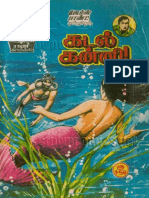 James Bond Tamil Comics