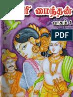 Pdf cholan gangai konda novel