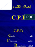 4 Cpr