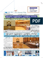 The Myawady Daily (11-8-2012)