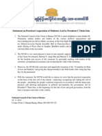 2012 August 10 NCUB Statement on Ministers U Aung Min and U Soe Thein -English Version
